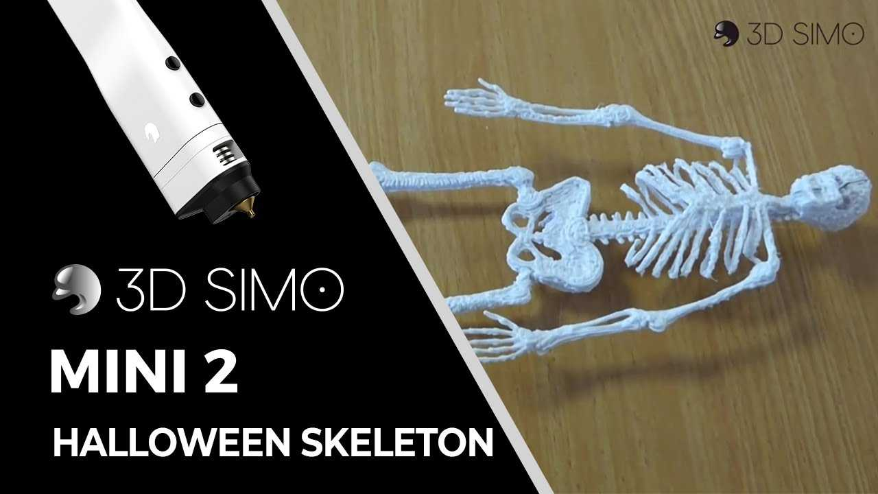 3Dsimo Mini (3D Pen) Halloween Skeleton For Skeleton Book Report Template