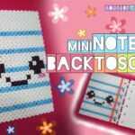 Diy Mini Notebook | Back To School | Easy Kawaii | Perler Hama Beads | Cute  Pixels | Draw Pixel Art Pertaining To Blank Perler Bead Template